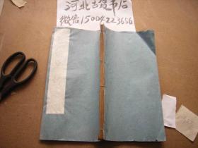 圣谕广训-第九至12条-木版精刻本