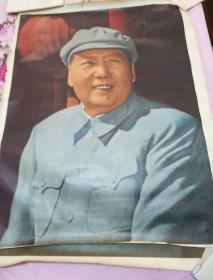 文革宣传画伟大领袖毛主席(全开,保老保真)75×95cm