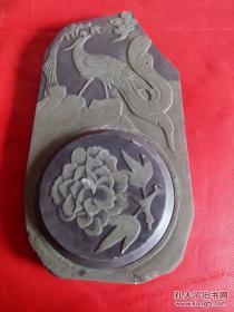 精美凤凰牡丹 绿端砚(雕刻典雅精致、石质细腻)
