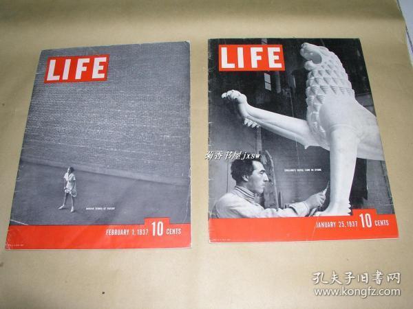 生活画报        完整2册合让(美国初版,英文版,1937年1月、2月号,登载毛主席和中国红军几十幅照片,8开本,封皮见照片、内页97-10品)