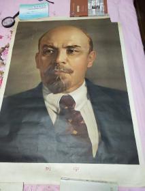 1969年全开文革宣传画列宁(102x72cm)