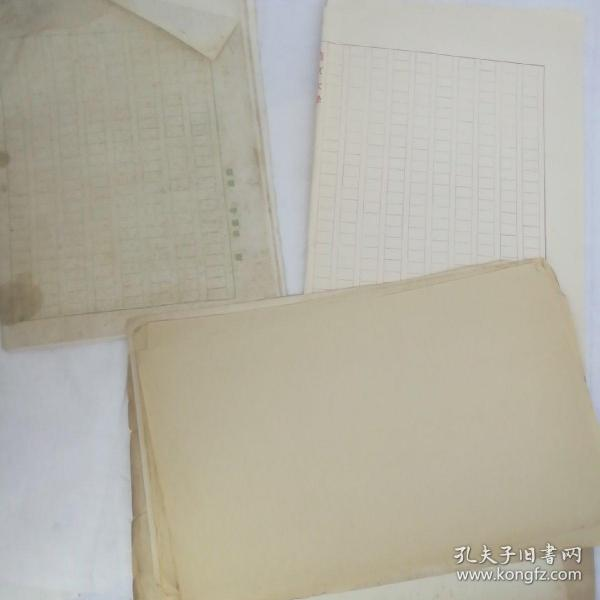 民国老信纸老纸燕京大学