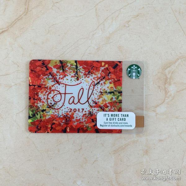 美国星巴克2017秋季限量星礼卡 gift card 收藏卡