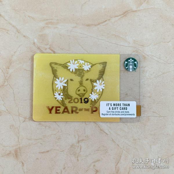 美国星巴克2019猪年限量星礼卡 金猪贺岁 收藏卡