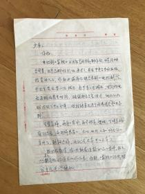 【中国电影史料】——赵玉嵘(影视老艺术家。代表作品 《苏雅的故事》《玻璃屋里的人》《青春之歌》《刑场上的婚礼》《到青山那边去》、《电视剧浅议》)信札一通2页