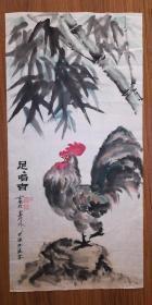 手绘真迹国画:天津作家、画家穆宜林《足足唱吉》
