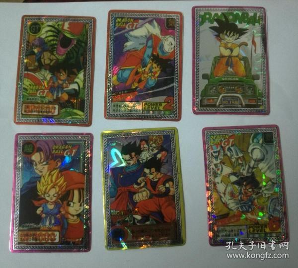七龙珠闪卡卡片6张
