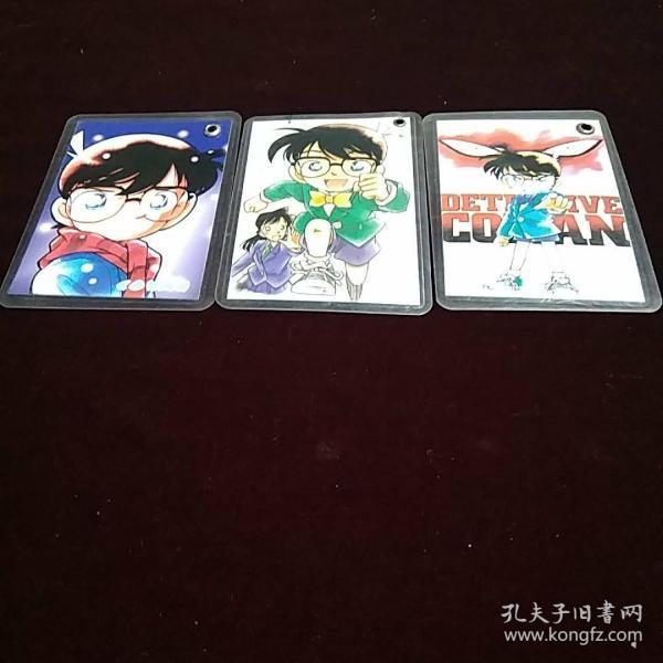 名侦探柯南塑封卡片3张