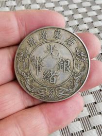 珍藏多年的老银元001,,,
