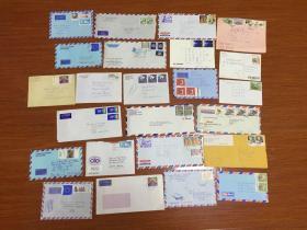 外国实寄封24枚信封,每张都带邮票