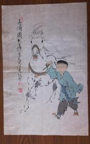 手绘范曾款书画5(四尺三开)