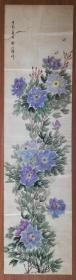 手绘邹一桂款花卉2(四尺单条)