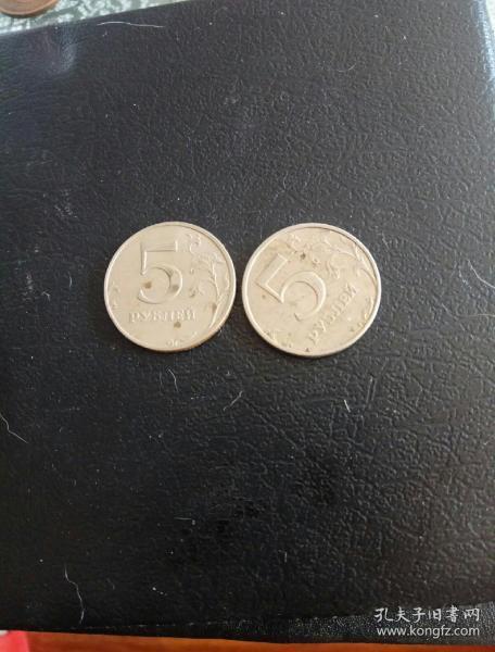 外国硬币1997、1998年5元(角)不懂。两枚流通币。如图,双鹰币。实物如图。流通币