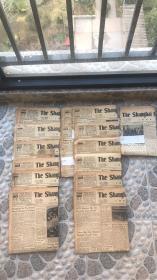 1951年上海新闻报14份,1952年上海新闻报1份,全部头版头条,单页,15份199元,单挑19.9元/份