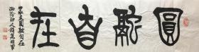 哈普都·隽明 (赵隽明),作品在《书法》、《西泠艺丛》等专业报刊上发表。多次赴日本、美国、韩国、加拿大及港、澳等地展出。并被国内外多处博物馆、美术馆收藏。曾于北京举办隽明书法篆刻展。 作品收入《中国现代书法选》、《全国青年书法篆刻作品选》、《全国第三届书法篆刻展览作品集》、《国际现代书法选》。传略收入《中国当代书法家辞典》、《中国当代文艺家名人录》、《当代书画篆刻家辞典》。7375