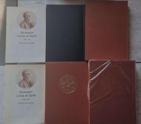 乔玛,A.de K.      国际藏学研究的先驱、西方世界第一位藏学家。匈牙利人。1784年4月4日生于匈牙利春悉凡尼亚省赫若姆赛克县。1842年4月11日去世。1807年完成了高等教育,掌握了拉丁文。1815年获奖学金入德国格廷根大学,钻研阿拉伯文、英文、希腊文和法文。写有《藏英字典》、《藏语语法》、《梵藏英词汇集成》和《藏文大藏经甘珠文、丹珠尔解题目录》等一批开拓性专著。