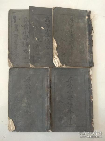 和刻本  《寻常小学读本》卷二.三.七.九.十二共五册。