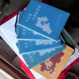河北省分县地图册