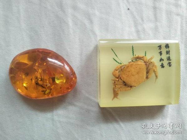 包邮:仿琥珀虫珀两件:螃蟹、甲虫