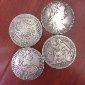 外国银币四个同售