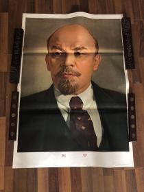 列宁人物像宣传画一开1976