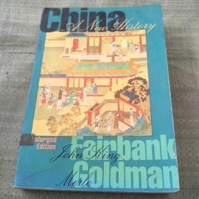 CHINA A NEW HISTORY(有少量勾画)