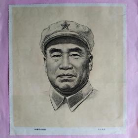 朱德同志画像 ・素描(尺寸24*21CM)