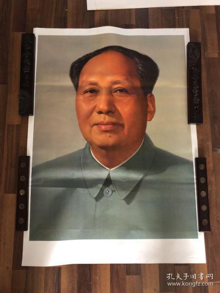 毛主席人物像宣传画一开1975