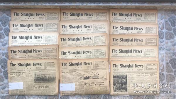 1952年英文版上海新闻报62份 5000元,单挑199元/份,1951 年的比1952年的要大一点