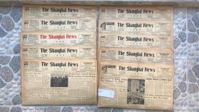 1951 年全英版上海新闻报17 份1500元,单挑299元/份,1951 年的比1952年的要大一点