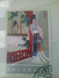 T.82(4-2)听琴中国人民邮政8分邮票   T.82(4-2)听琴中国人民邮政8分邮票T.82(4-2)听琴中国人民邮政8分邮票T.82(4-2)听琴中国人民邮政8分邮票
