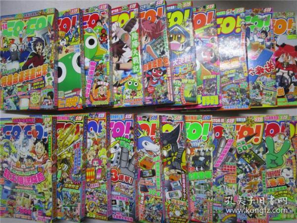COCO!双周刊 2006年第1-26期缺7.8.15.17.23期21册合售