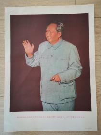 四开宣传画【我们伟大的领袖~~~】