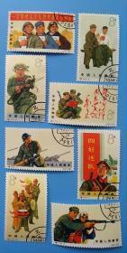 特74 中国人民解放军(盖销)邮票(发行量600万套)