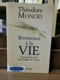Théodore Monod :Révérence à la Vie 对生命的敬意 (法国近现代文学)法文原版书