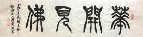 哈普都·隽明 (赵隽明),作品在《书法》、《西泠艺丛》等专业报刊上发表。多次赴日本、美国、韩国、加拿大及港、澳等地展出。并被国内外多处博物馆、美术馆收藏。曾于北京举办隽明书法篆刻展。 作品收入《中国现代书法选》、《全国青年书法篆刻作品选》、《全国第三届书法篆刻展览作品集》、《国际现代书法选》。传略收入《中国当代书法家辞典》、《中国当代文艺家名人录》、《当代书画篆刻家辞典》。7267