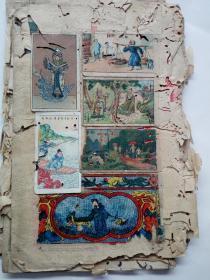 清和民国广告图,彩色图。一沓。还有一张清代手绘绢画