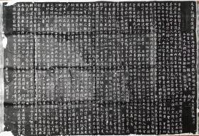 行书名品《高力士墓志铭》拓片,志长115厘米,宽80厘米。志文近二千字,书法为唐代书法家张少悌所写,字体楷行并茂。石头现存陕西省蒲城县博物馆。书者张少悌是盛唐书碑名手,在唐中后期影响很大。