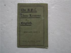 民国版  THE E.P.C. CLASS LESSONS IN ENGLISH:SCHOLARS BOOK Ⅱ