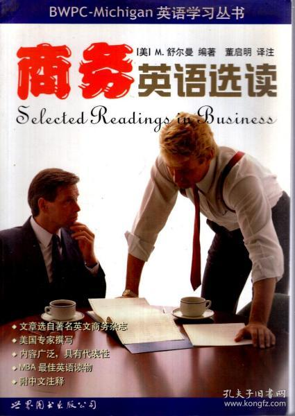 BWPC-Michigan英语学习丛书.商务英语选读