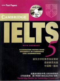 新东方学校雅思指定教材.CAMBRIDGE IELTS第5-7册.3册合售