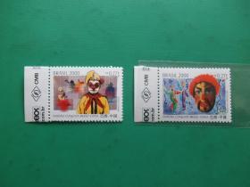 【巴西全新邮票】巴西与中国联合发行邮票:面具、木偶(2枚全)