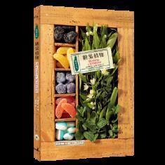 正版现货 植物文化:糖果植物 塞尔日沙,陈佳欣 生活.读书.新知三联书店 9787108060174 书籍 畅销书