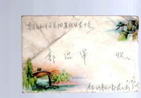1962.2.美术实寄封一件。贴普8【4分陆军战士】邮票一枚