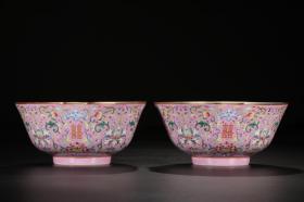 大清嘉庆年制款 粉地粉彩缠枝花卉喜字花口碗一对。
