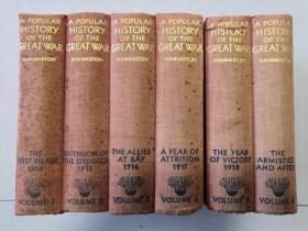A POPULAR HISTORY OF THE GREAT WAR 一战史 六卷全 民国版 含1000副以上插图及地图 HAMMERTON  18.3X13CM