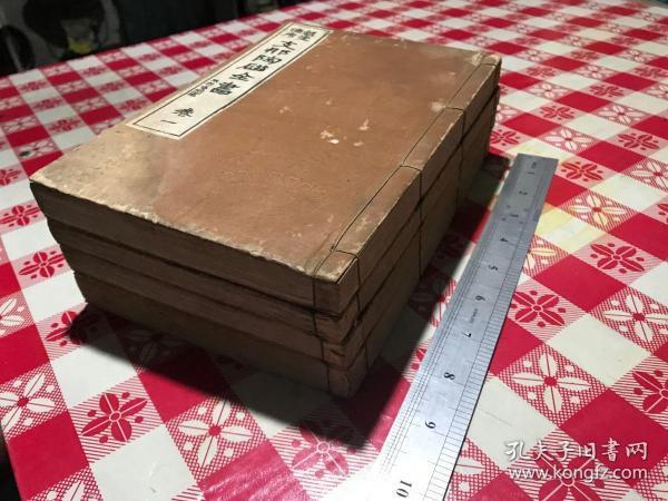 鉴定备考《支那陶瓷全书》,4册全 22.5*15