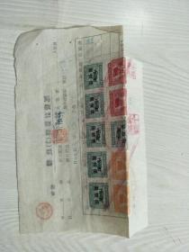 1949年税票10枚