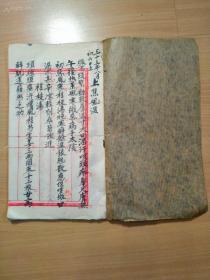 民国三十三年手抄医学著作《紫雪丹》一册,方子多!!喜欢手抄的朋友请不要错过!