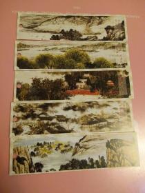 书签,洛阳八大景点之五处。一套5枚,25包邮政挂刷。